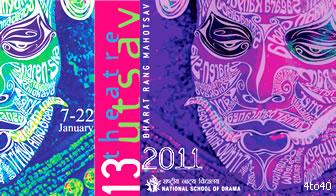 13th Bharat Rang Mahotsav 2011
